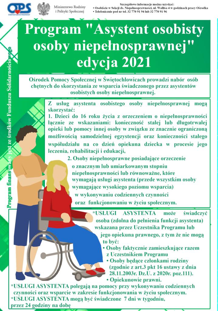 """Program """"Asystent osobisty osoby niepełnosprawnej"""" – edycja 2021"""